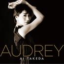 AUDREY/武田愛