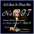 カンタータ第61番 いざ来ませ、異邦人の救い主1 BWV61(オルゴール)/石原眞治