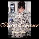 Ailes d'amour  (PCM 96kHz/24bit)/井尻愛紗