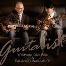 Guitarist/岡安芳明 & 中牟礼貞則