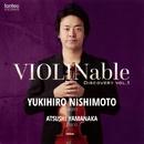 VIOLINable ディスカバリー vol. 1/西本幸弘 & 山中惇史