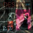 DESIRE-情熱-/白石茉莉奈