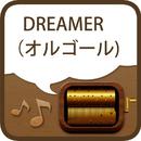 DREAMER (オルゴール)/うた&メロProject