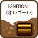 IGNITION (オルゴール)/うた&メロProject