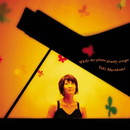 While my piano gently weeps/村上 ゆき