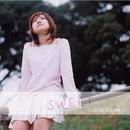 SWEET/鈴木サヤカ