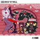 怪獣ROCK'N'ROLL/エコ怪獣