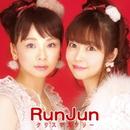 クリスマスツリー/RunJun