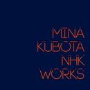 窪田ミナ NHK WORKS (PCM 96kHz/24bit)/窪田ミナ