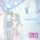 TOKYO GIRLS LIFE/泉まくら