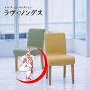 オルゴール・セレクション/ラヴ・ソングス/高原いずみ