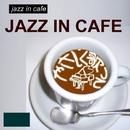 ジャズ イン カフェ やさしく歌って/ヴェアリアス アーティスト
