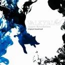 VALKYRIA: Azure Revolution Original Soundtrack (PCM 96kHz/24bit)/光田康典