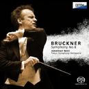 ブルックナー:交響曲 第 8番/ジョナサン・ノット/東京交響楽団