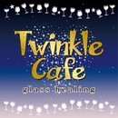 Twinkle Cafe ―glass healing―/TENDER SOUND JAPAN