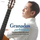 グラナドス没後100年によせて ギター版による12のスペイン舞曲(全曲)/益田正洋
