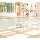 HARUNE/Goodies