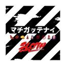 マチガッテナイ/SLOTH