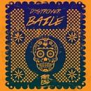 Baile (Radio Edit)/D-Stroyer