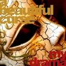 My Drama/A Beautiful Curse