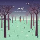 ハグ/Ken Kobayashi × Kanade