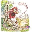 り・いんかね~しょん/Story (PCM 96kHz/24bit)/津田朱里
