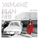 YAMANEMAN (PCM 48kHz/24bit)/山根万理奈
