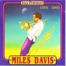 Miles Davis: Concierto De Aranjuez/Miles Davis