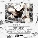 ドウデモイイ / 噂話 REMIX (feat. KEN THE 390, USU aka SQUEZ, 唐澤有弥, AYA a.k.a. PANDA)/SLOTH