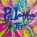 Palette/TEE