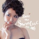 The Sweetest Sounds/紗理