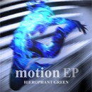 motion EP/HIEROPHANT GREEN