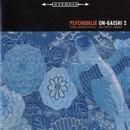 ON-GAESHI2/PSYCHEDELIX