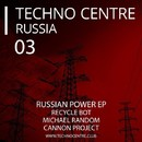 Russian Power/Michael Random