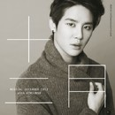 Musical December 2013/キム・ジュンス