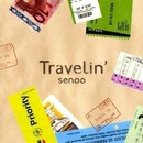 Travelin'/妹尾武