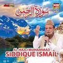 Surah E Rehman/Siddique Ismail