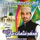 Milaad Nabi Da/Muhammad Usman Ali Qadri