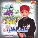 Muhammad Aagaye/Talha Azhar Qadri