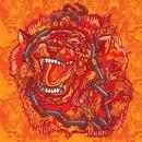 Lion On A Leash/Kae Sun