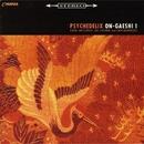 ON-GAESHI1/PSYCHEDELIX