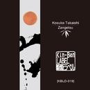 Zangetsu/Kosuke Takaishi