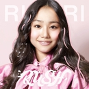 RUSH/RIRI
