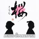 櫻/ACKEE & SALTFISH