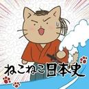 「ねこねこ日本史」サウンドトラック/KOSEN (Colorful Mannings)