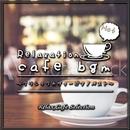 ゆったりくつろぎのカフェBGM クラシックカヴァーピアノベスト (PCM 48kHz/24bit)/Various Artists