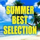 SUMMER BEST SELECTION/Various Artists