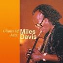 ジャズの巨匠たち マイルス・デイヴィス/Miles Davis