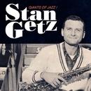 ジャズの巨匠たち スタンゲッツ/スタンゲッツ