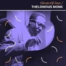 ジャズの巨匠たち セロニアス・モンク/セロニアス・モンク